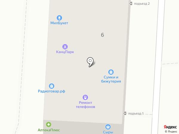 Надежда-Фарм на карте Волгограда