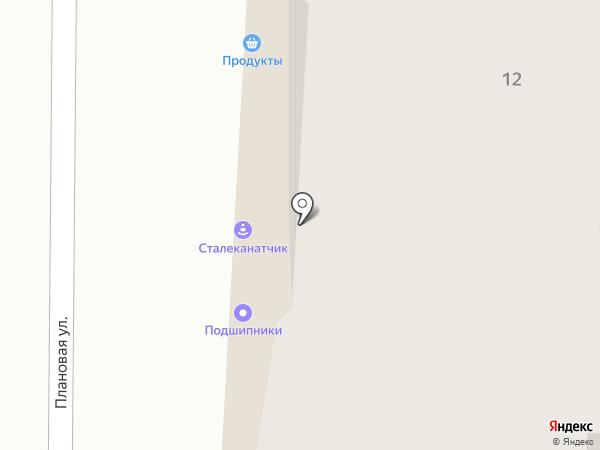 Malina на карте Волгограда