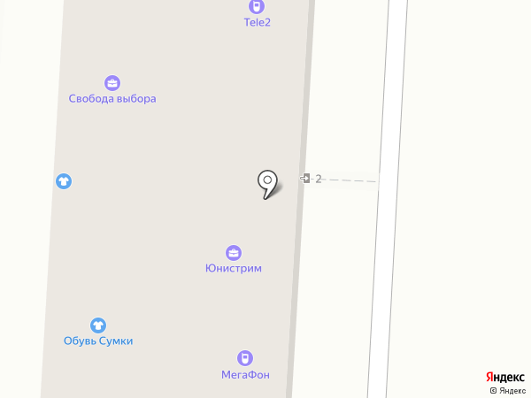 Магазин обуви и сумок на карте Волгограда