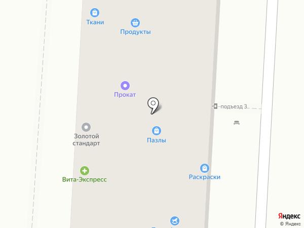 Шмотик на карте Волгограда
