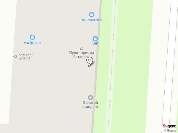 Кредитоф на карте Волгограда