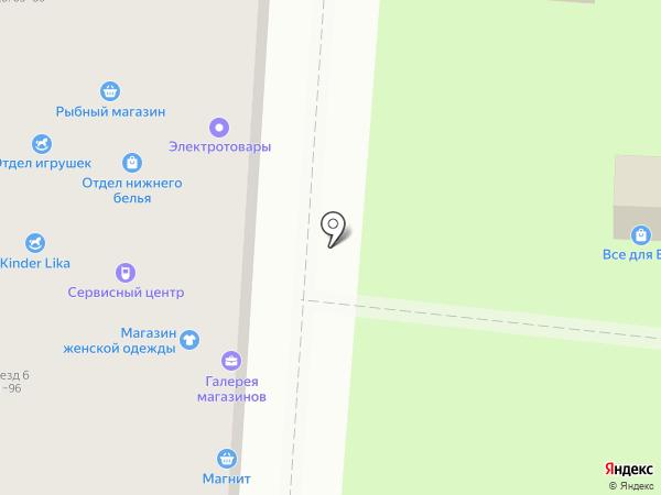 Магазин верхней женской одежды на карте Волгограда