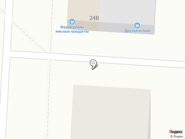 Фотосалон на ул. 64 Армии на карте Волгограда