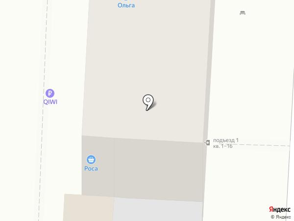 Магазин косметики на карте Волгограда