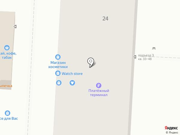 Магазин сумок на карте Волгограда