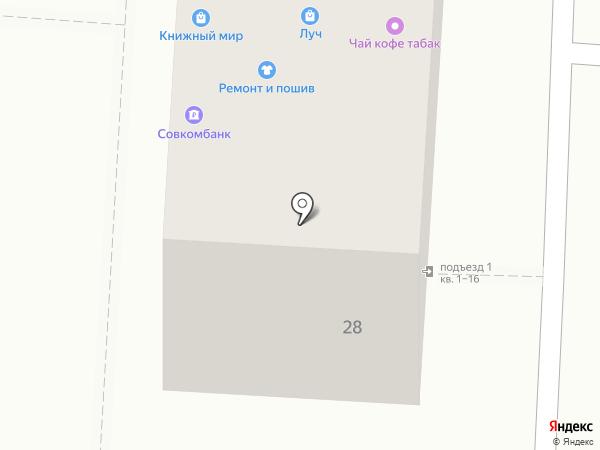 Банкомат, Совкомбанк, ПАО на карте Волгограда