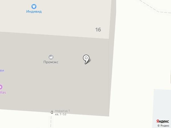 Print House на карте Волгограда