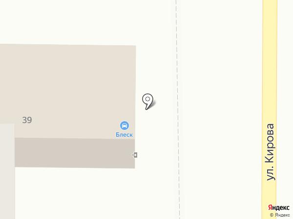 Блеск на карте Волгограда