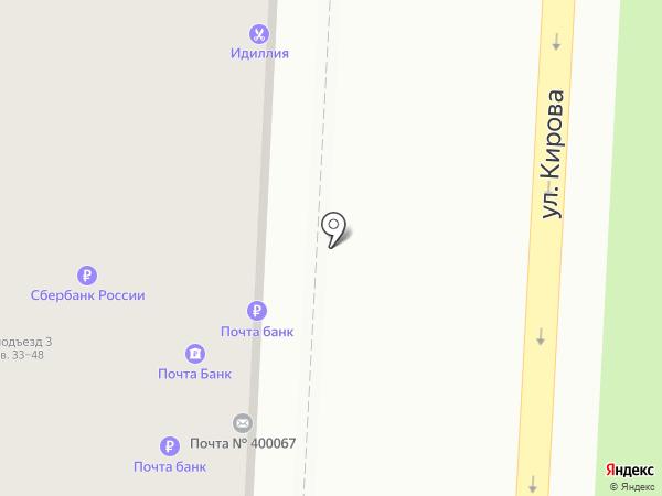 BeerHovse на карте Волгограда