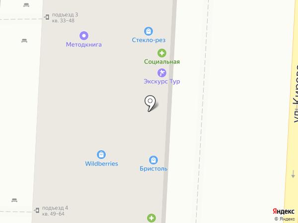 Эдельвейс на карте Волгограда