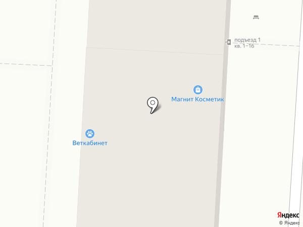 Вдали от жён на карте Волгограда