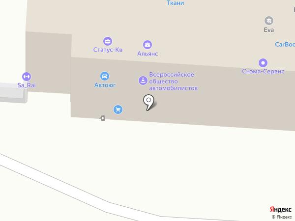 YES на карте Волгограда