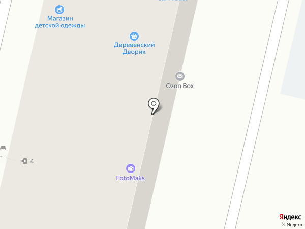Афина на карте Волгограда