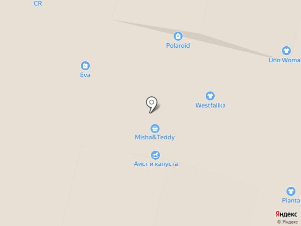 Магазин сумок и головных уборов на карте Волгограда