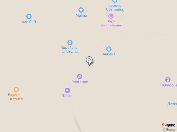 Тачки на прокачку на карте Волгограда