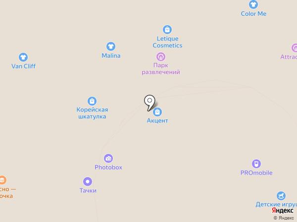 Румия на карте Волгограда