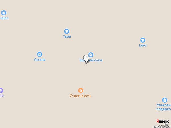 Piccolo на карте Волгограда
