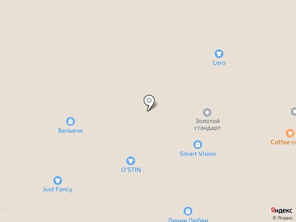 O`stin на карте Волгограда