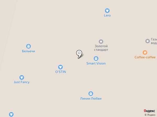 Линии Любви на карте Волгограда