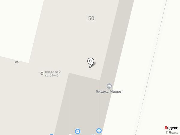 Сеть продуктовых магазинов на карте Волгограда