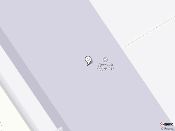 Детский сад №213 на карте Волгограда