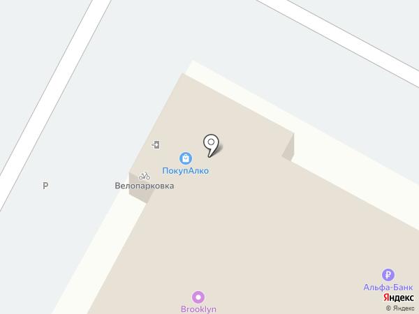 Банкомат, АКБ Авангард, ПАО на карте Волгограда