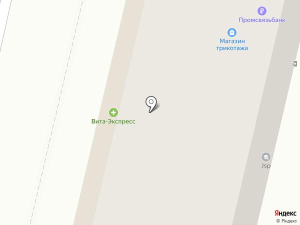 Успех на карте Волгограда