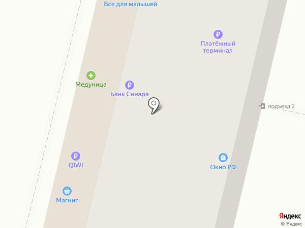 ПивМаркет на карте Волгограда