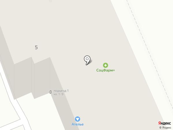 Швейное ателье на карте Волгограда