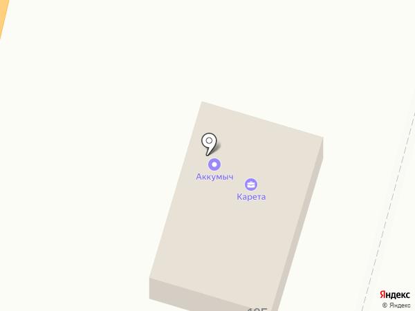 Карета на карте Волгограда