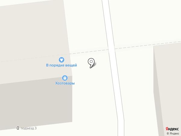 Модная семья на карте Волгограда
