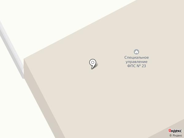 Специальное управление ФПС №23 МЧС, ФГКУ на карте Волгограда