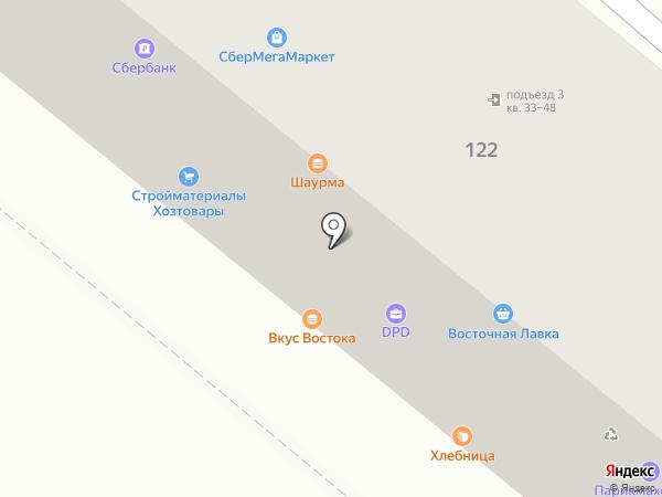 Садовод на карте Волгограда