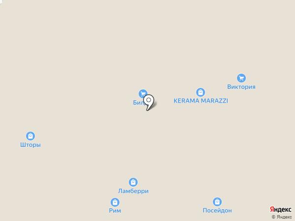 Мегаполис на карте Волгограда