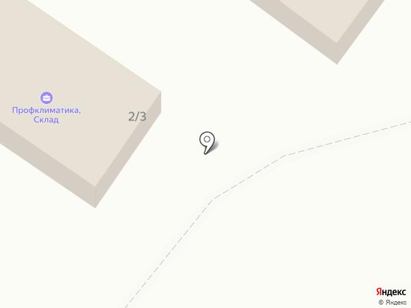 Центр продажи, установки и ремонта автостекла на карте Волгограда