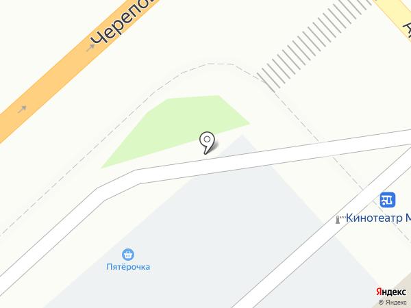 Гармония Вкуса на карте Волгограда