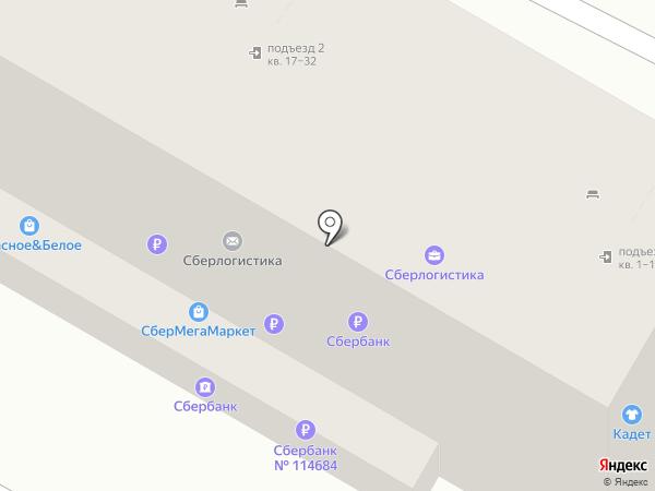 Гардероб на карте Волгограда