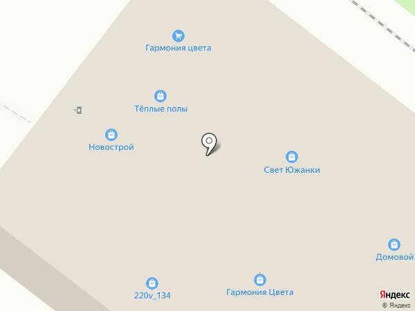San Marco на карте Волгограда