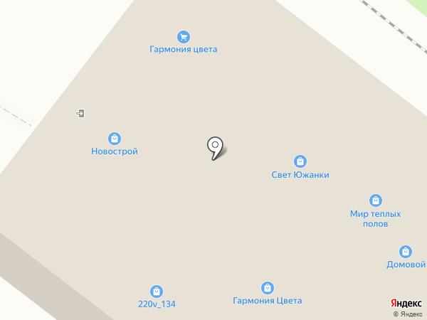 Стройотряд на карте Волгограда