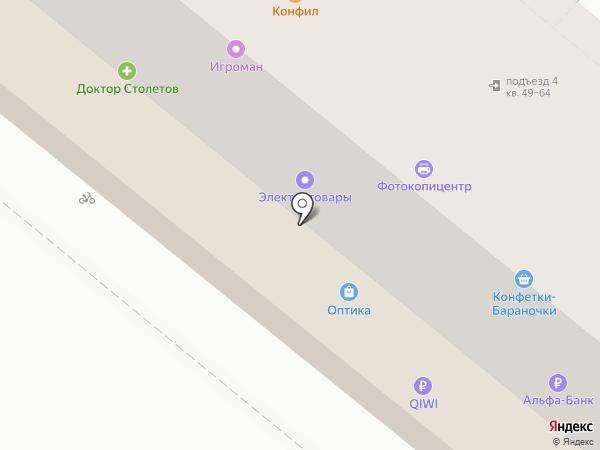 Магазин оптики на карте Волгограда