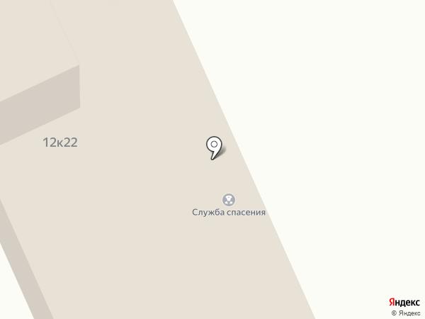 Служба спасения Волгограда, МУ на карте Волгограда