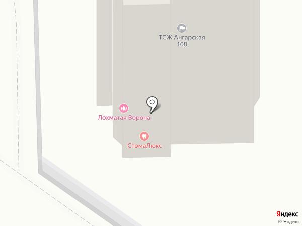 СтройИнжСеть на карте Волгограда