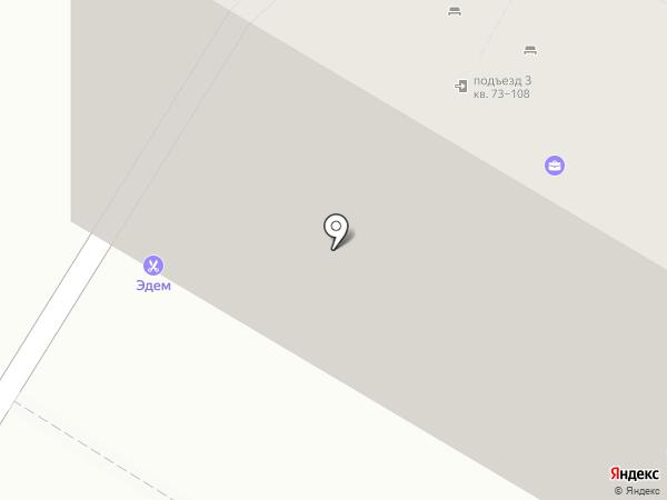 Факел на карте Волгограда