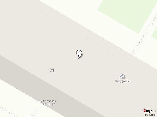 Ломбард Царицын на карте Волгограда