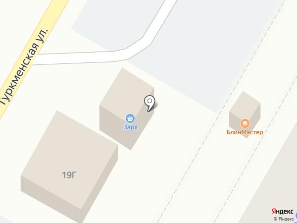 ВОСХП Заря, ГУП на карте Волгограда