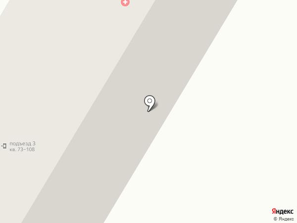 Поликлиника на карте Волгограда