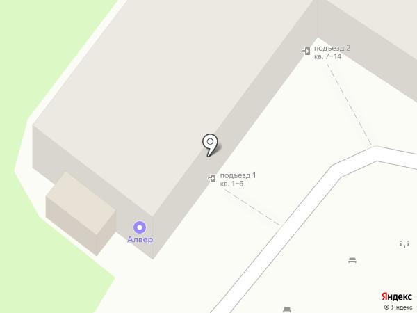 Алвер на карте Волгограда
