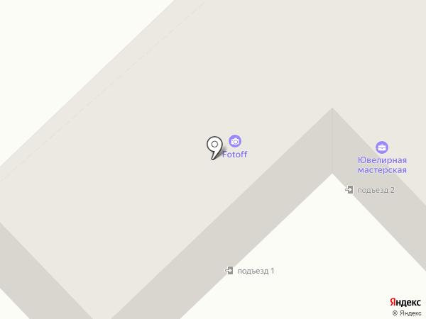 Адвокатский кабинет Бирюкова А.П. на карте Волгограда