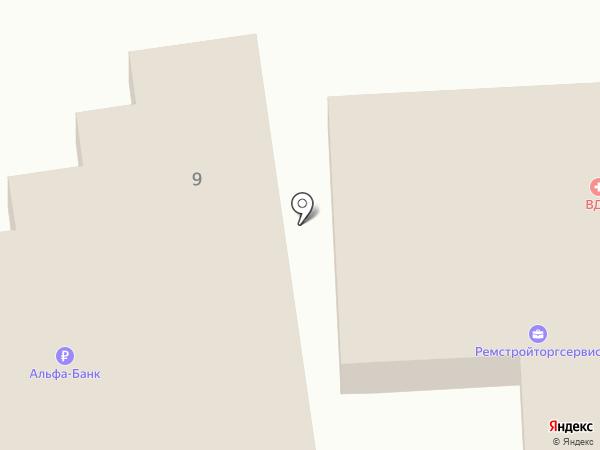 Магазин на карте Городища