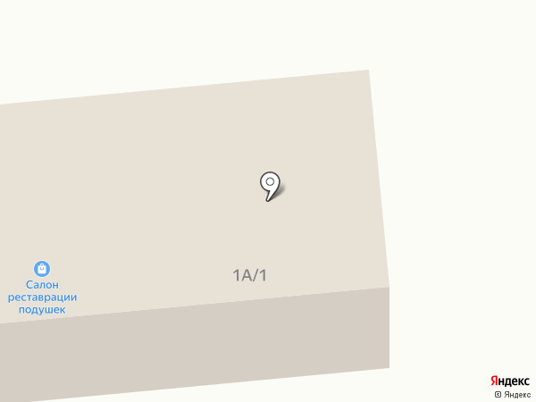 3х4 на карте Городища